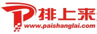 上海万词信息科技有限公司