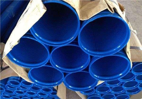 四平靠谱的给水涂塑钢管,电力涂塑钢管哪家质量好-诚信服务