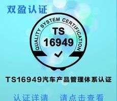 浙江正规LFBG认证手机号码