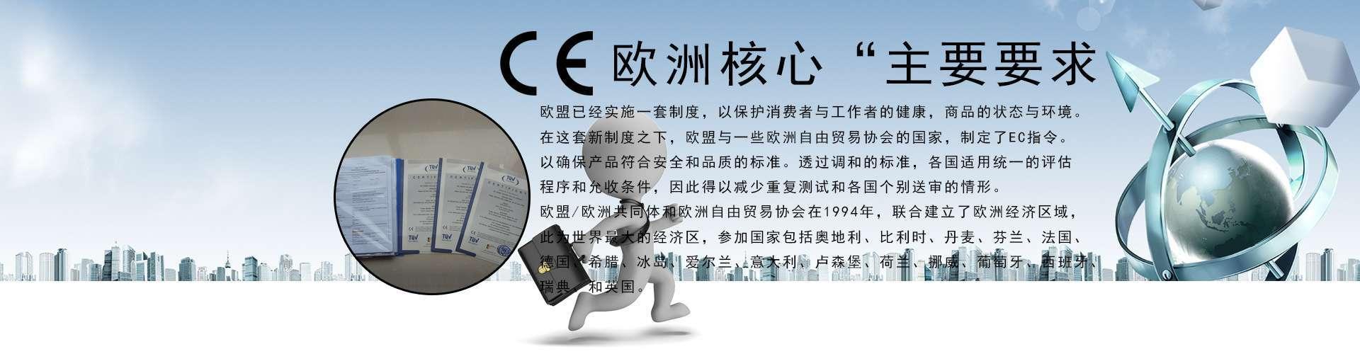 余姚市双盈信息科技有限公司