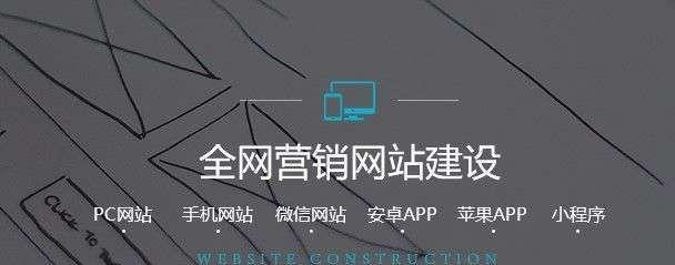 邵阳专业网站建设省钱,外贸网站联系方式-热点图片