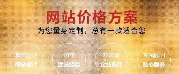 苏州正规外贸网站联系方式,企业网站制作联系方式-了解详情图片