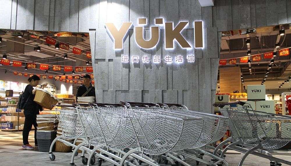 辽宁专业进口商品批发开店条件,进口商品代理