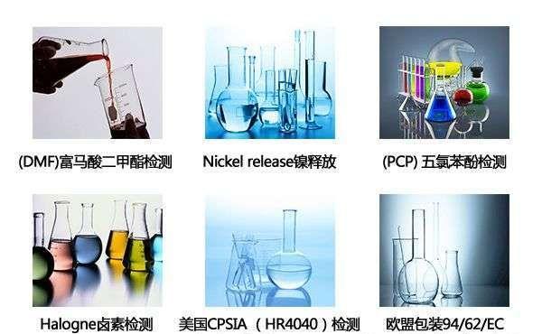 深圳正规的头灯CE认证哪家便宜,塑料颗粒MSDS办理有效期多久