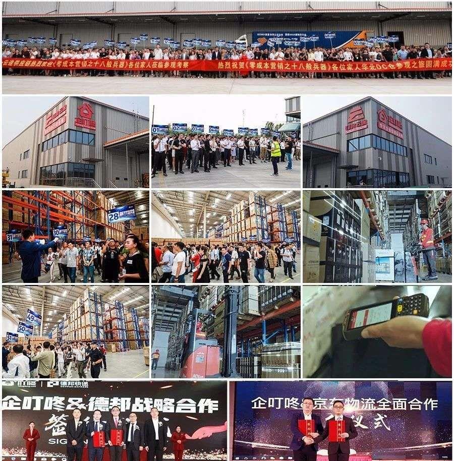 重庆规模大的企叮咚为什么这么便宜产品特性和使用方法,企叮咚为什么这么便宜