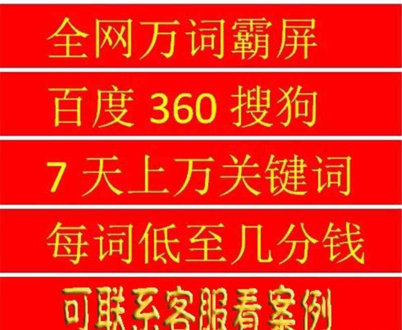 惠州品牌全网履行价格