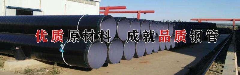 沧州瑞盛管道制造有限公司
