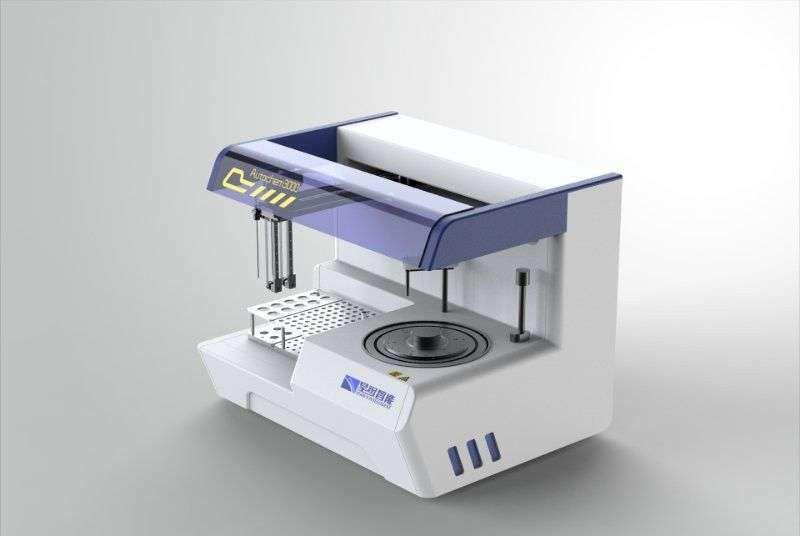 浙江省专用全自动碘分析仪点击查看,专业水质分析仪