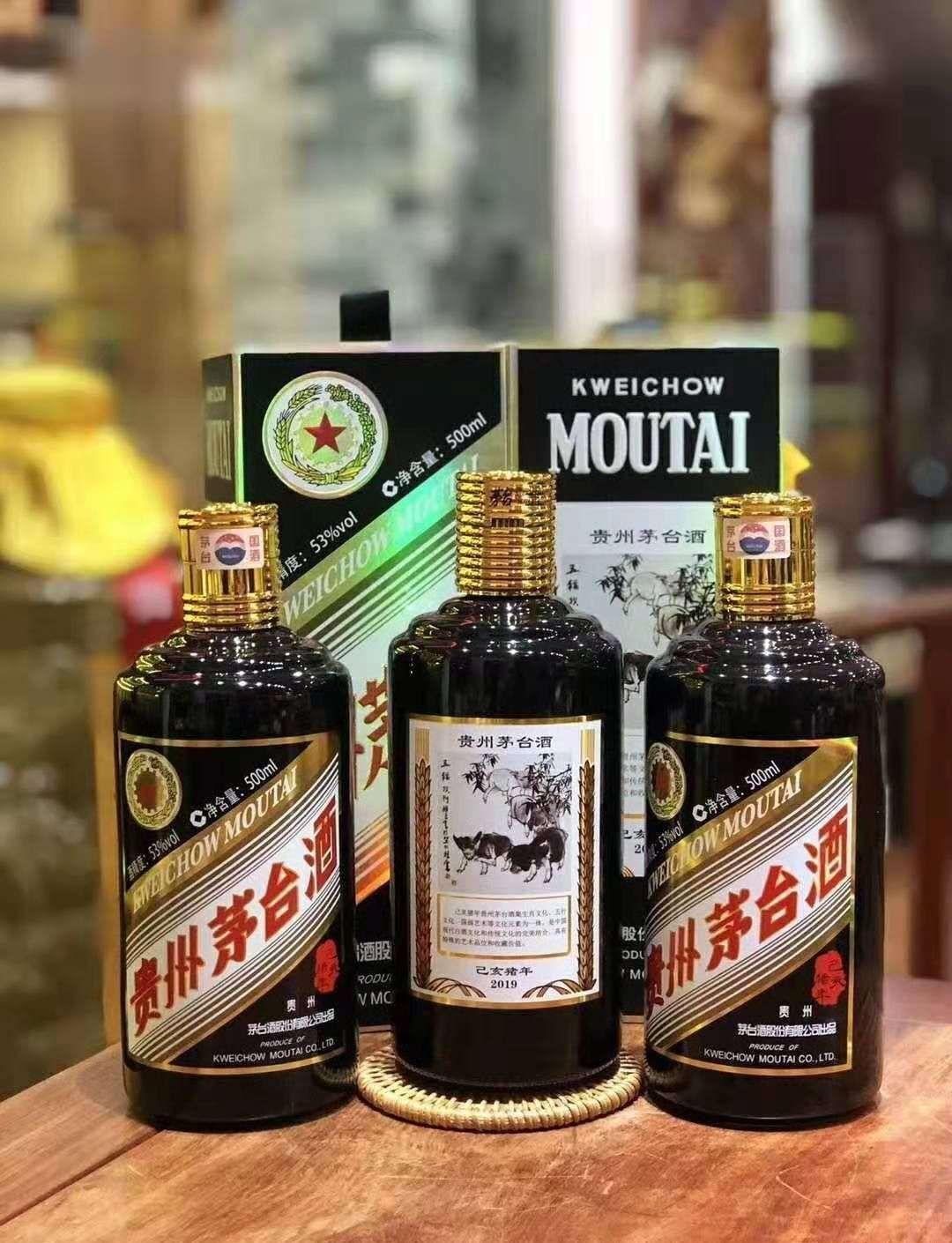 南京优质88年五星茅台酒回收在线咨询,91年飞天茅台酒回收诚信服务 信誉保障