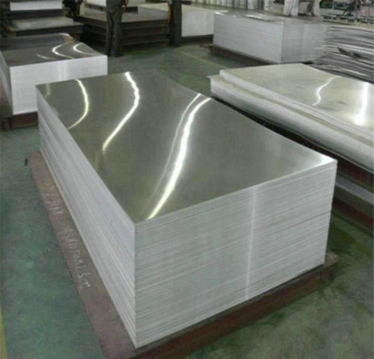 清远性价比高的氧化铝板价格,优质的花纹铝板