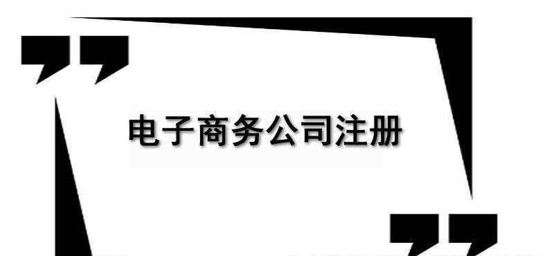 北京海淀厂洼靠谱的便宜记账在线咨询,专业代理记账