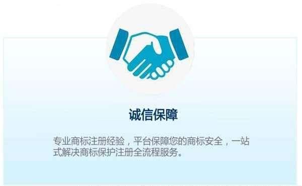 安徽省正规申请商标哪家好,办理商标-实力认证