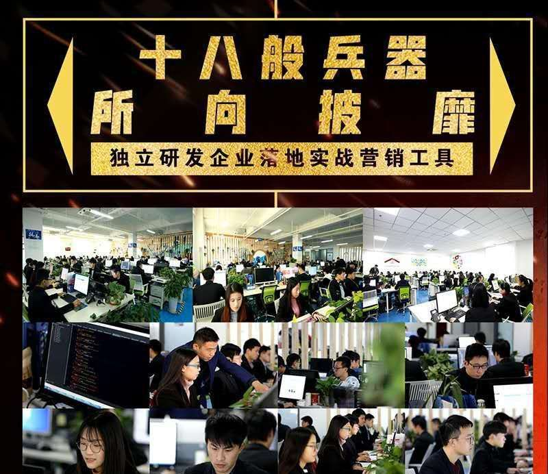 北京便宜赠品活动地点,企叮咚是合法的吗