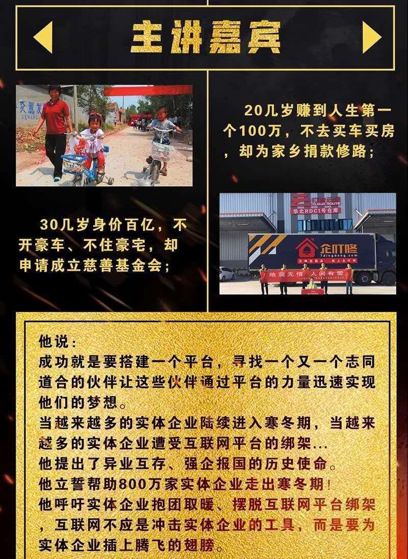 江苏省口碑好企叮咚是合法的吗共同合作,企叮咚入会员交多少费用