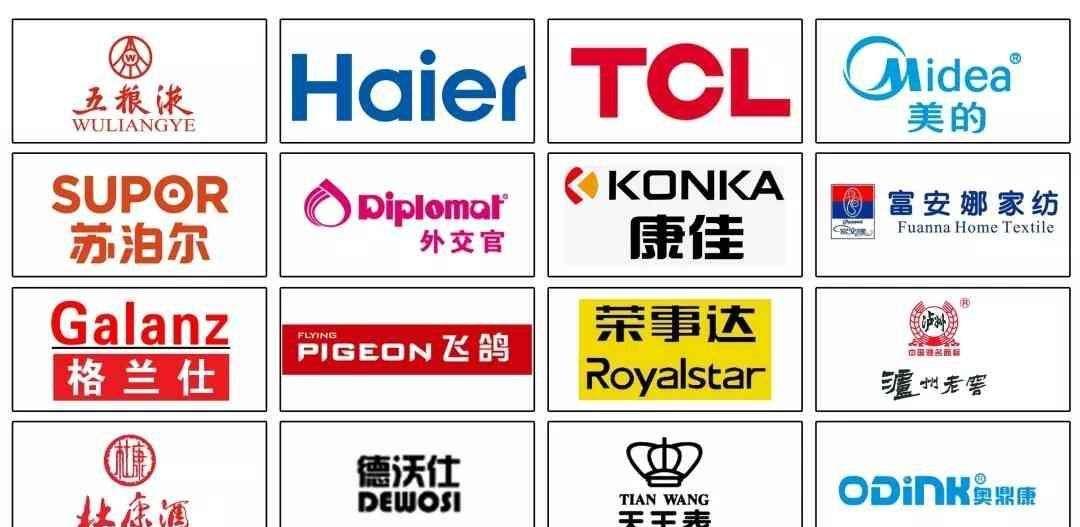 武汉企叮咚加盟,企叮咚商城采购平台