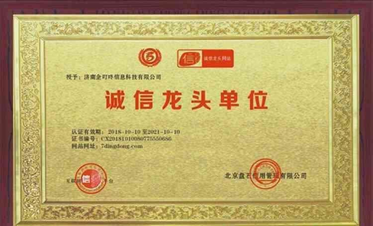 杭州优质礼品企叮咚冬瓜盟,靠谱的企叮咚礼品采购