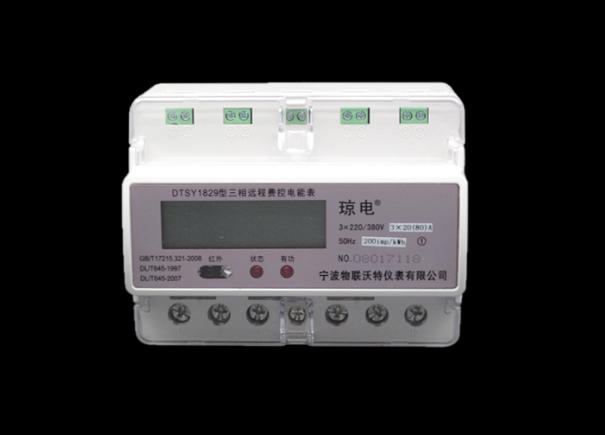 梅州智能普通电表定做,好用的IC卡水表