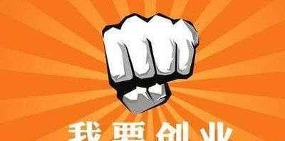 在北京正规注册保姆公司需要哪些资料,办理保洁服务公司
