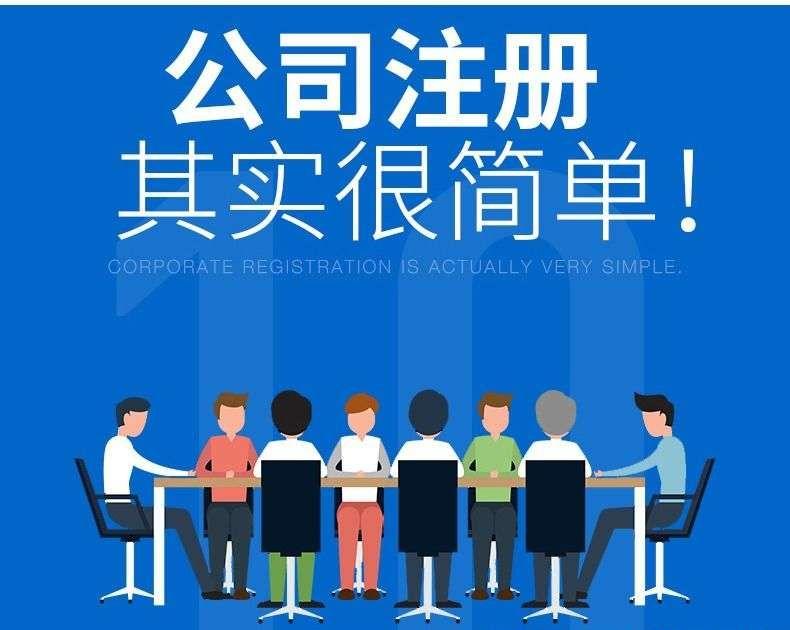 上海自贸区创业型公司如何选择代理记账公司?