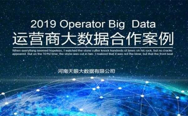 济南招商信息数据,求职网客户