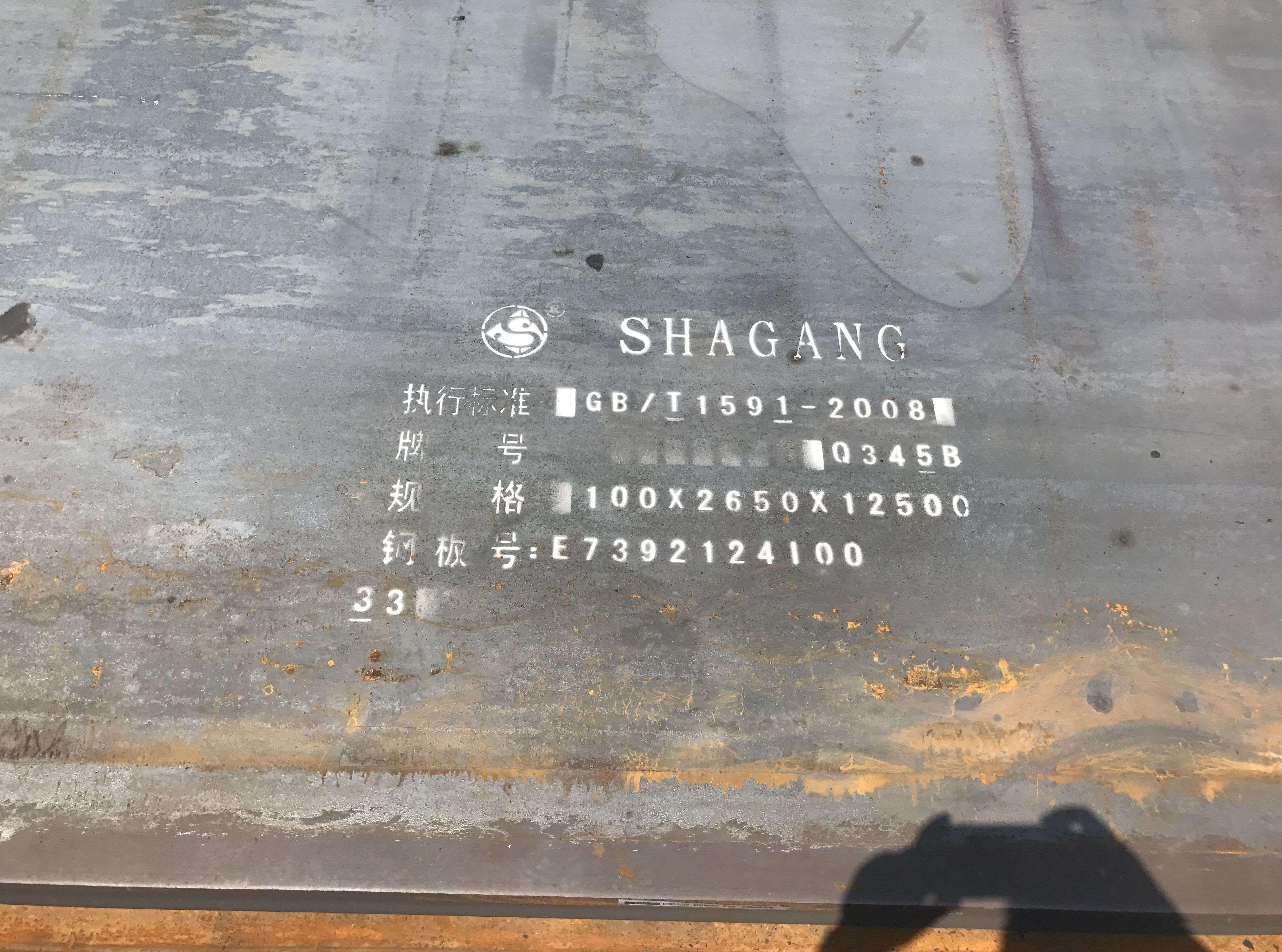 西安专业65MN弹簧钢板图片,10#中厚板