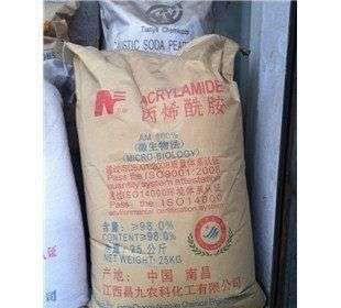郑州供应氢氧化锂生产厂商,乌洛托品生产厂商